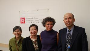 Charles B. Wang  Community Health Center & NYC Department of Health Collaborate On Smoking Cessation Efforts